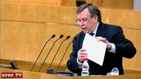 16 juni 2010. Viktor Iljuchins framträdande i den ryska duman   angående dokumentförfalskningarna.